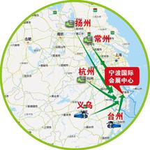 2021宁波国际照明展览会五月开展